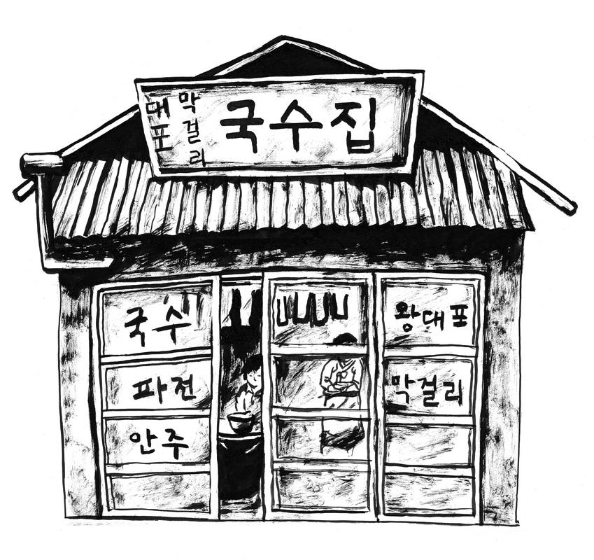 Rencontre avec les Éditions L'Atelier des Cahiers : regards sur la Corée via les livres